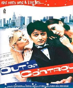 Out Of Control 2003 Hindi Movie Watch Online