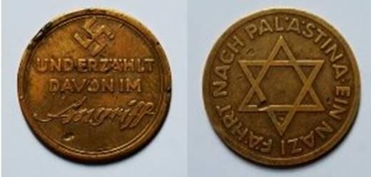 Oblik vladavine Nazi-zionist+coin