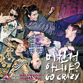 "2PM - ""Go Crazy"""