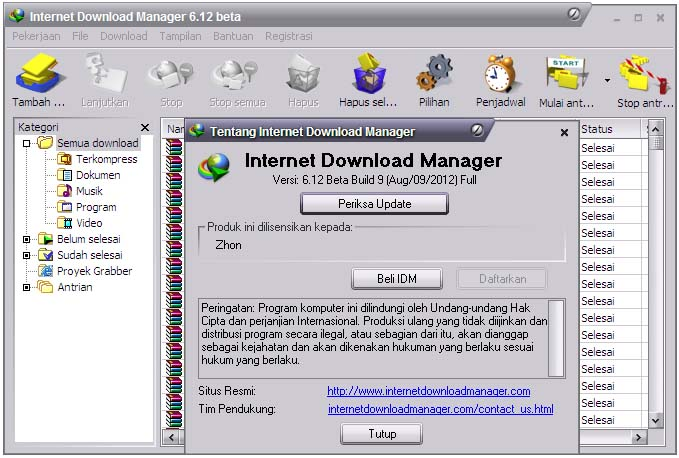 internet  manager without patch