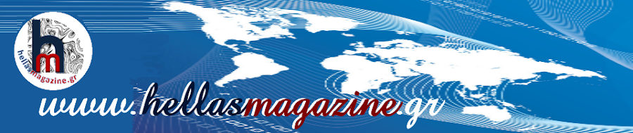 economy.hellasmagazine.gr