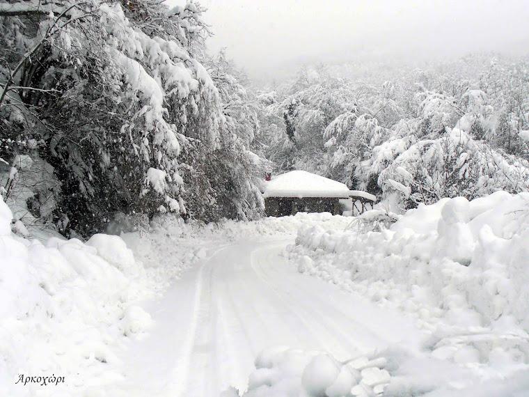 Αρκοχώρι - Χειμώνας