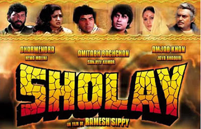 Sholay (August 15, 1975) hindi movie