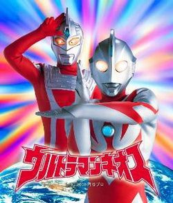 Complete Episode of Ultraman NEOS