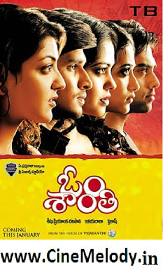 Om Shanti Telugu Mp3 Songs Free  Download  2009