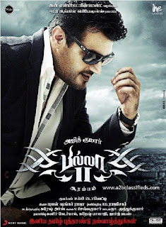 Billa 2 Movie Songs Caller Tune Code For All Subscribers
