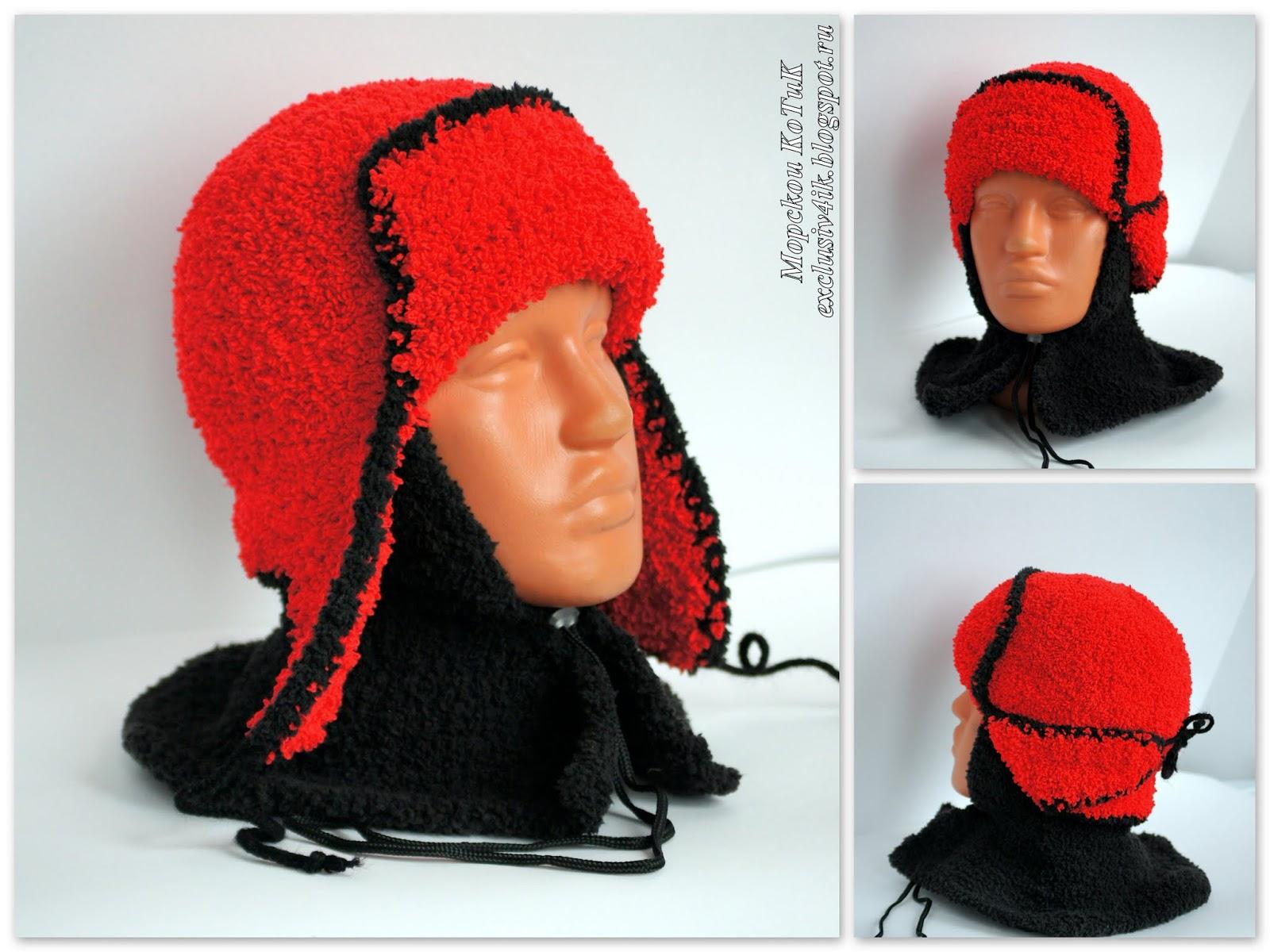 Вязаная шапка ушанка своими руками 94