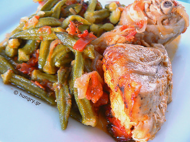 Chicken with Okra in Clay Pot