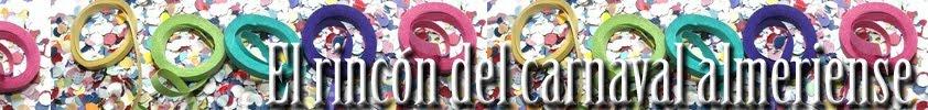 El rincón del carnaval almeriense