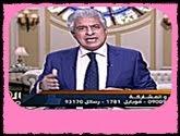 - - برنامج العاشرة مساءاً مع وائل الإبراشى --حلقة الأربعاء 28-9-2016