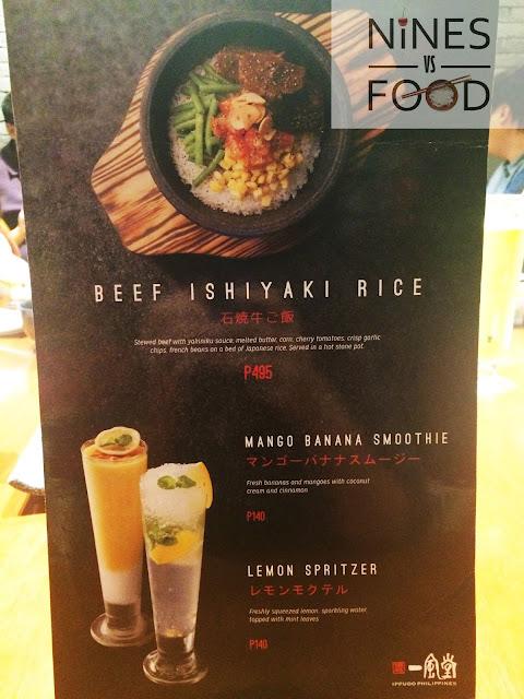 Ippudo Ramen Philippines - Beef Ishiyaki Rice-1.jpg