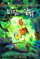 Leafie, A Hen Into The Wild (2011) online y gratis