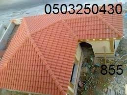 "<img src=""http://3.bp.blogspot.com/-Kcgrgf5Xxnw/U2DbAttUHTI/AAAAAAAAA0A/IRb6rHsW91Q/s1600/%D8%B5%D9%88%D8%B1+%D8%AF%D9%8A%D9%83%D9%88%D8%B1%D8%A7%D8%AA+%D9%85%D8%B4%D8%A8%D8%A7%D8%AA+855.jpg"" alt=""صور-ديكورات-مشبات"" />"