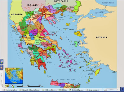 http://ebooks.edu.gr/modules/ebook/show.php/DSDIM102/524/3457,13995/extras/maps/map_greece_3/map_greece3.html