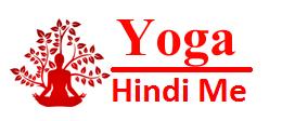 Yoga Hindi Me