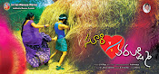 Suri vs varalaxmi movie wallpapers-thumbnail-8