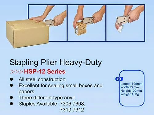 เครื่องเย็บกล่อง แบบคีม (รุ่น HSP-12)