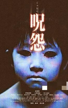Rupa Sebenar Hantu Juon Filem Seram Jepun