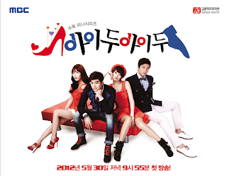 I Do I Do South Korean Romantic Comedy TV Series MBC Channel