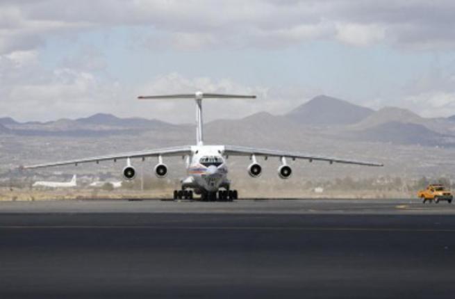 Rusia Alihkan Target Jajahannya ke Yaman