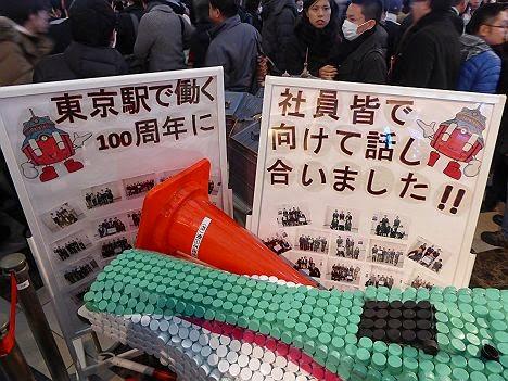 東京駅100周年記念Suica販売中止