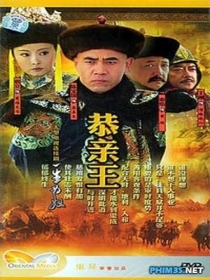Phim Cung Thân Vương