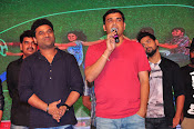 Kerintha audio platinum disk function-thumbnail-15