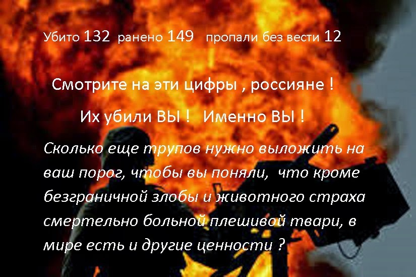 К флангу Дебальцевского плацдарма прибыла РТГ, укомплектованная военными РФ. В ее составе 15 ББМ и 3 танка, - ИС - Цензор.НЕТ 3205