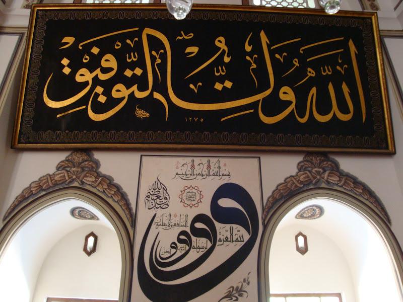 Geziyorum2 Yolculuk Devam Ediyor Bursa Ulu Camii