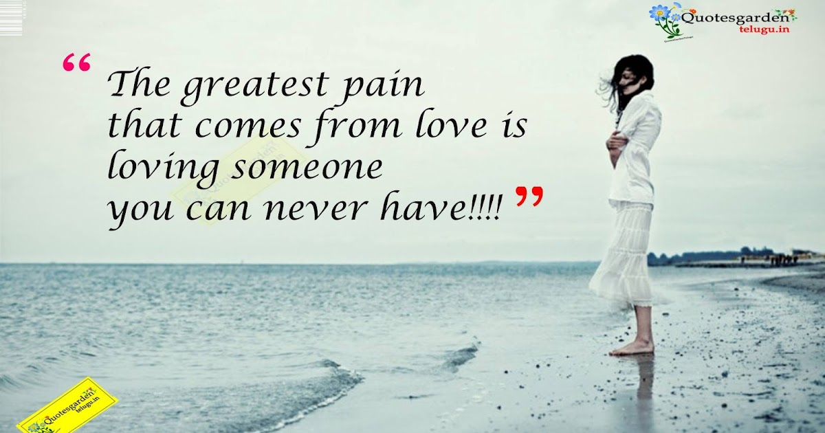 heart touching deep love quotes 688 quotes garden telugu