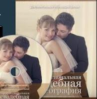 http://www.iozarabotke.ru/2015/09/kak-sdelat-professionalnuyu-videografiku.html