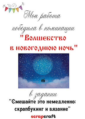 """открытка""""Сказка о серебряном копытце"""""""