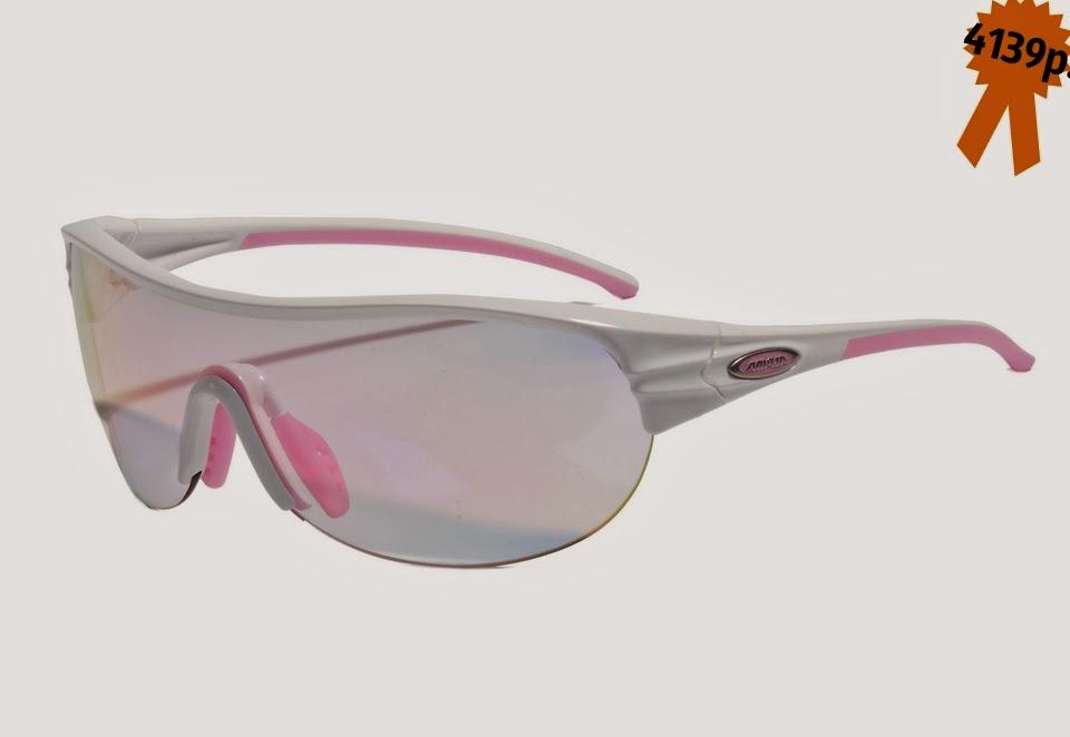 Горнолыжные очки Alpina от Sheego