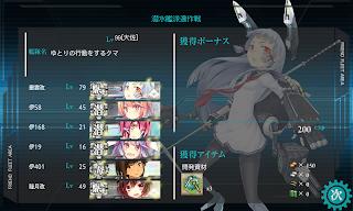 潜水艦派遣作戦大成功