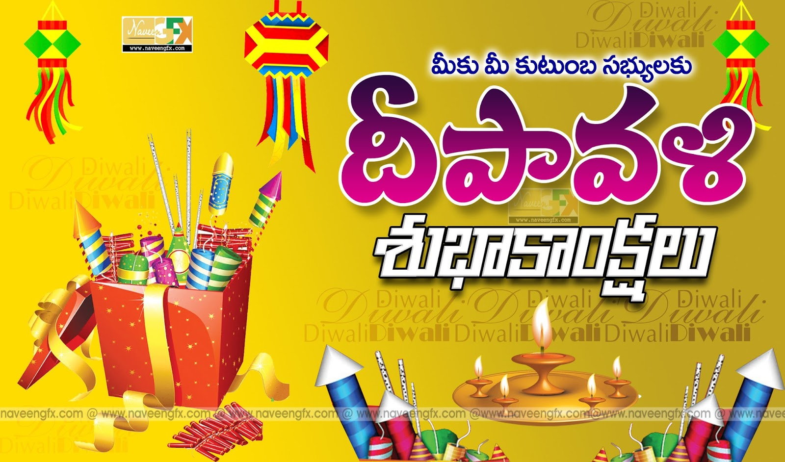 Happy diwali telugu wishes quotes and greetings online naveengfx happy diwali telugu wishes quotes and greetings hd kristyandbryce Gallery
