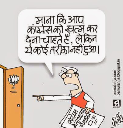 bjp cartoon, congress cartoon, election 2014 cartoons, cartoons on politics, indian political cartoon, narendra modi cartoon
