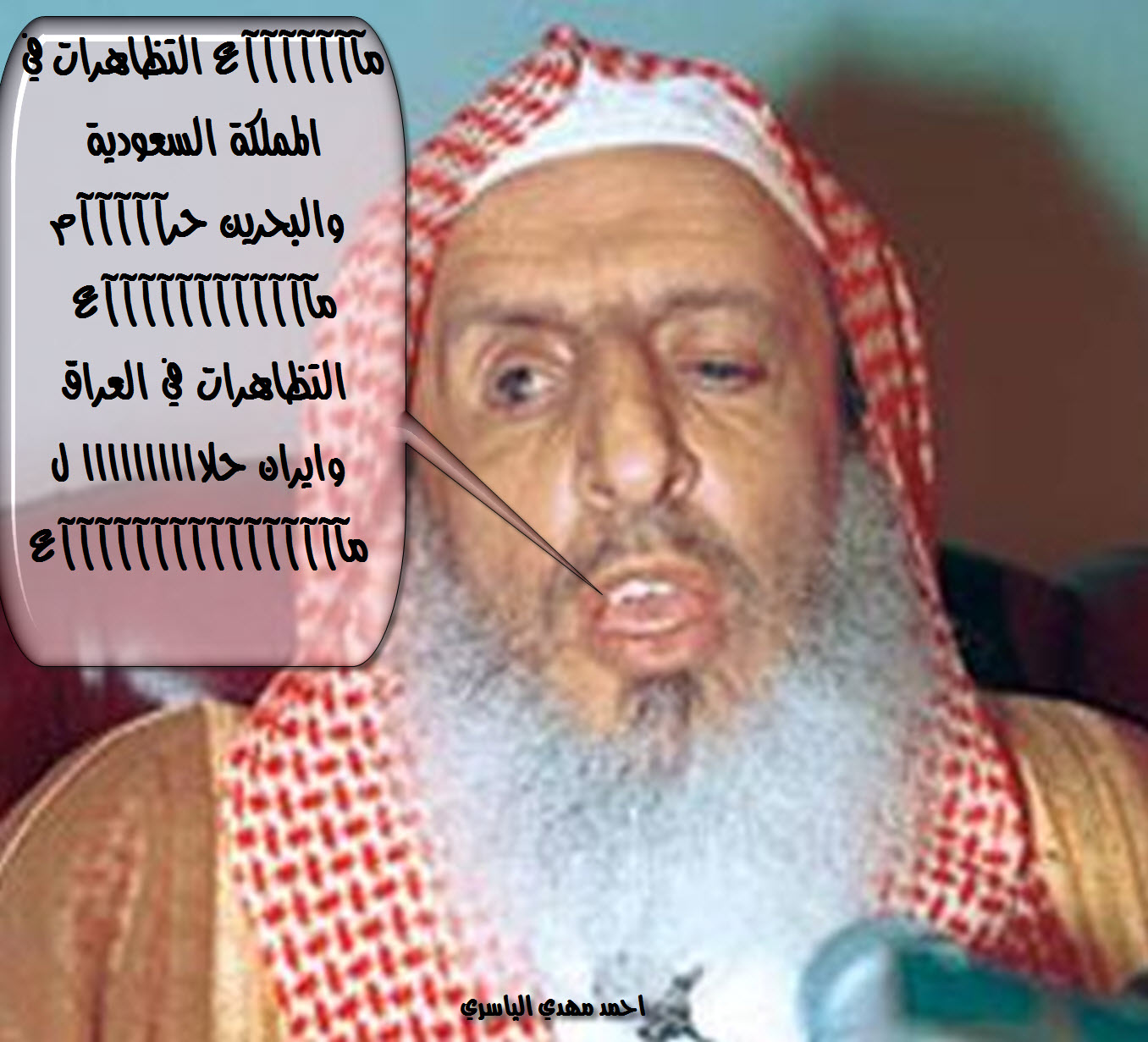 فضائح بنات ال سعود& ult http://albrog.blogspot.com/2011/11/blog-post_1158.html
