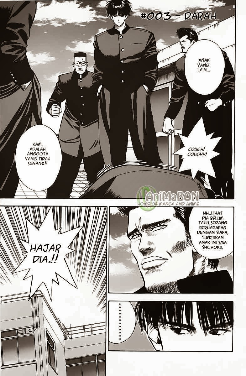 Komik slam dunk 003 4 Indonesia slam dunk 003 Terbaru 0|Baca Manga Komik Indonesia|
