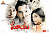 Maaya Movie wallpapers posters-thumbnail-14