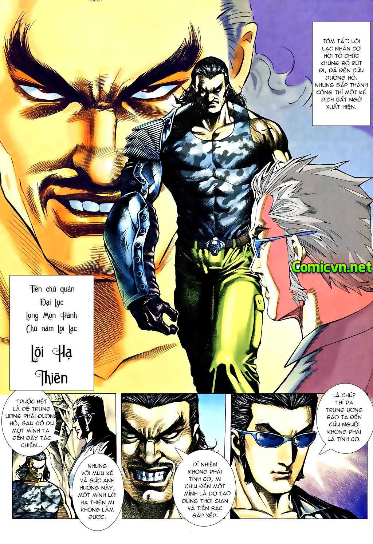 Á Châu Hùng Sư Chap 4 - Next Chap 5