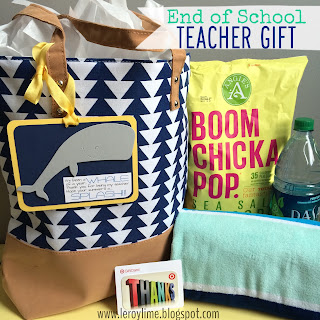 End of School Teacher Gift