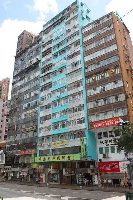 Another typical high rise residential and commercial buildings in Hong Kong