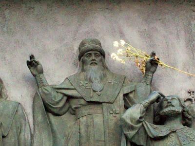барельеф памятник владимиру крестителю