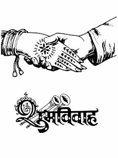 Ganesh Logo For Wedding Cards Wedding e we - 444