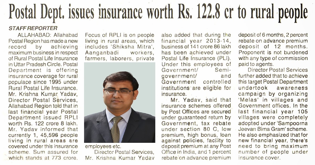 Postal dept earns record revenue in insurance sector - Post office insurance services ...