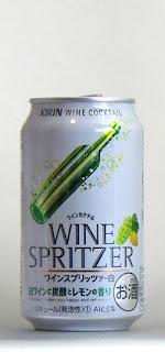 キリン ワインスプリッツァ 白