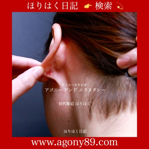 "<img src=""horihaku.blogspot.com"" alt=""ワンポイントタトゥーデザイン星"" width=""300""height-""300""/>"