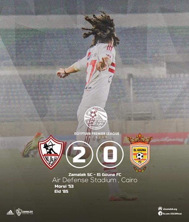 ملخص كامل للمباراة | الزمالك 2-0 الجونة| الدوري المصري 2015/2014 | الأسبوع 14
