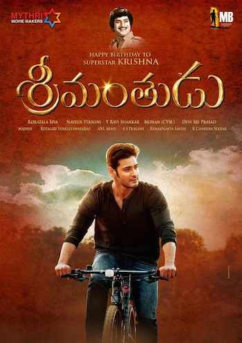 Srimanthudu 2015 Telugu Movie Download