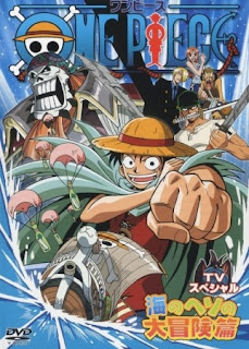 One Piece Special: Adventure in the Ocean`s Navel
